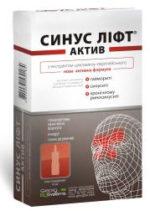 Синус лифт с экстрактом цикламена